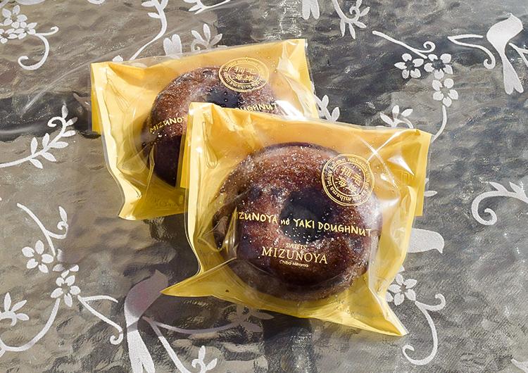 焼きドーナツ チョコレート