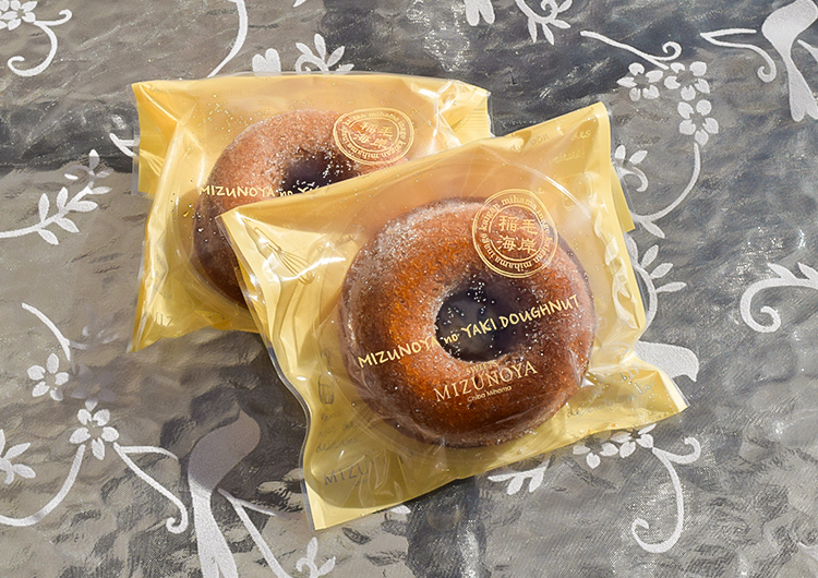 焼きドーナツ メープル【期間限定】