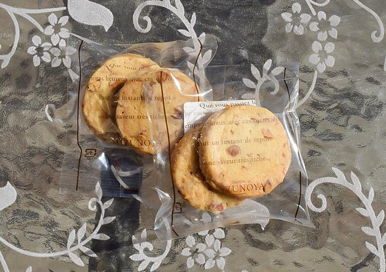 アーモンドクッキー