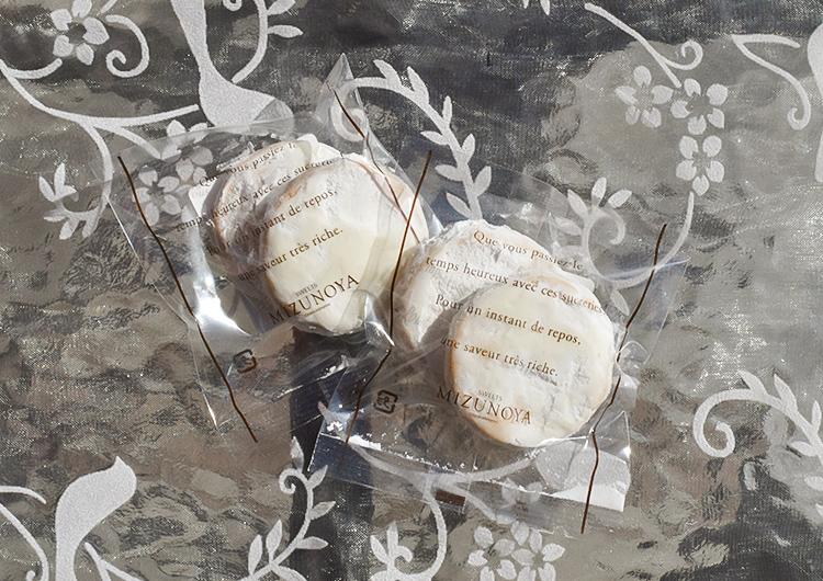 マカダミアミルククッキー